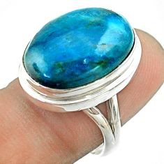 13.22cts solitaire natural blue apatite (madagascar) silver ring size 7.5 t55857