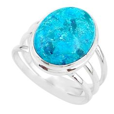 16.46cts solitaire natural blue chrysocolla 925 silver ring size 11 t17920