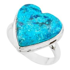 15.80cts solitaire natural blue chrysocolla 925 silver ring size 10.5 t17901
