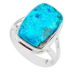 12.79cts solitaire natural blue chrysocolla octagan silver ring size 9 t17913