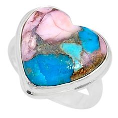 12.83cts solitaire natural blue opal in turquoise silver ring size 7.5 t10325