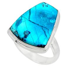 12.07cts solitaire natural blue shattuckite 925 silver ring size 6.5 r50623