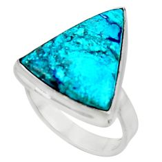 14.23cts solitaire natural blue shattuckite 925 silver ring size 7.5 r50646
