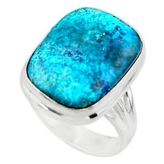 14.23cts solitaire natural blue shattuckite 925 silver ring size 6.5 r50669