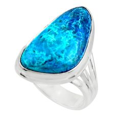 11.23cts solitaire natural blue shattuckite 925 silver ring size 6.5 r50675