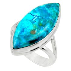14.23cts solitaire natural blue shattuckite 925 silver ring size 6 r50627