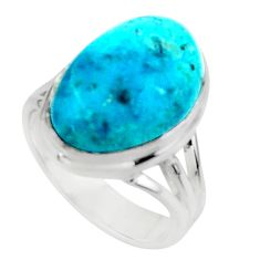 9.56cts solitaire natural blue shattuckite 925 silver ring size 6 r50665