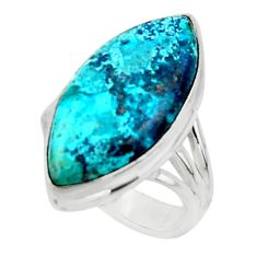 14.72cts solitaire natural blue shattuckite 925 silver ring size 6 r50677