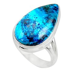 15.08cts solitaire natural blue shattuckite 925 silver ring size 7 r50639