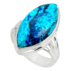 13.87cts solitaire natural blue shattuckite 925 silver ring size 7 r50650