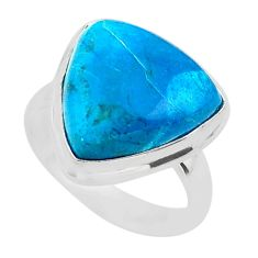 12.83cts solitaire natural blue shattuckite 925 silver ring size 7 t39377