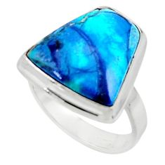 13.77cts solitaire natural blue shattuckite 925 silver ring size 8 r50630