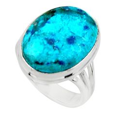 14.90cts solitaire natural blue shattuckite 925 silver ring size 8 r50662