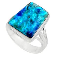 9.04cts solitaire natural blue shattuckite 925 silver ring size 9 r50649
