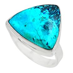 14.47cts solitaire natural blue shattuckite 925 silver ring size 9 r50655
