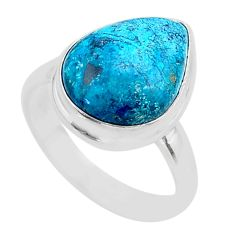 9.56cts solitaire natural blue shattuckite 925 silver ring size 8.5 t39390