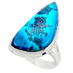 14.23cts solitaire natural blue shattuckite fancy silver ring size 5.5 r50660