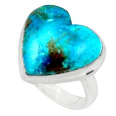 13.70cts solitaire natural blue shattuckite heart silver ring size 6.5 r50653