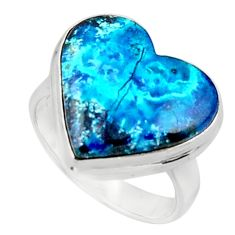 11.74cts solitaire natural blue shattuckite heart silver ring size 6.5 r50670