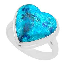 13.48cts solitaire natural blue shattuckite heart silver ring size 8.5 t39396
