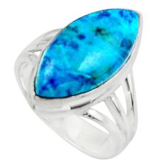 10.41cts solitaire natural blue shattuckite marquise silver ring size 5.5 r50663