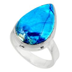 11.07cts solitaire natural blue shattuckite pear 925 silver ring size 7.5 r50632