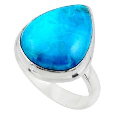 10.02cts solitaire natural blue shattuckite pear 925 silver ring size 6.5 r50647