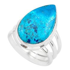 13.30cts solitaire natural blue shattuckite pear 925 silver ring size 7.5 t39426