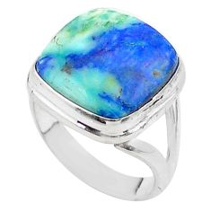 14.08cts solitaire natural blue turquoise azurite 925 silver ring size 7 t44907