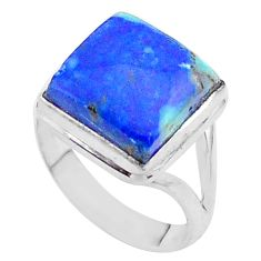 7.13cts solitaire natural blue turquoise azurite 925 silver ring size 8 t44915