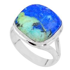 12.83cts solitaire natural blue turquoise azurite 925 silver ring size 8 t44916
