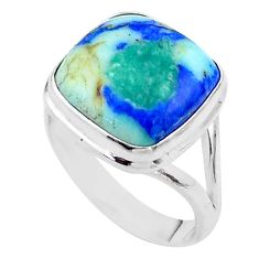 13.65cts solitaire natural blue turquoise azurite 925 silver ring size 9 t44912