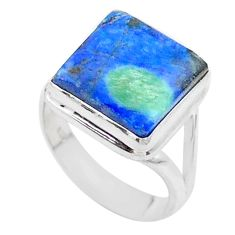 7.13cts solitaire natural blue turquoise azurite 925 silver ring size 6.5 t44909
