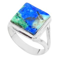 6.88cts solitaire natural blue turquoise azurite 925 silver ring size 7.5 t44910