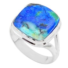 13.28cts solitaire natural blue turquoise azurite silver ring size 8.5 t44918