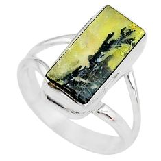 6.25cts solitaire natural brown dendritic quartz 925 silver ring size 8 t10333