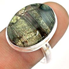 13.38cts solitaire natural brown mushroom rhyolite 925 silver ring size 9 t54500