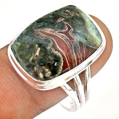 15.85cts solitaire natural brown mushroom rhyolite silver ring size 10.5 t54483
