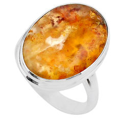 13.08cts solitaire natural brown plum wood jasper 925 silver ring size 8 t27712