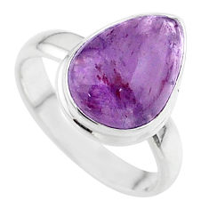 6.26cts solitaire natural cacoxenite super seven 925 silver ring size 8 t37111