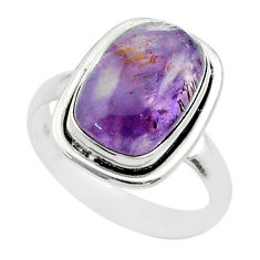 5.77cts solitaire natural cacoxenite super seven 925 silver ring size 8 t56839