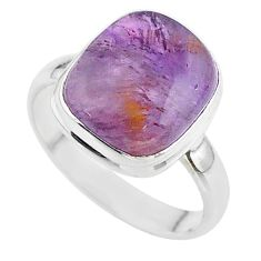6.53cts solitaire natural cacoxenite super seven 925 silver ring size 9 t37159