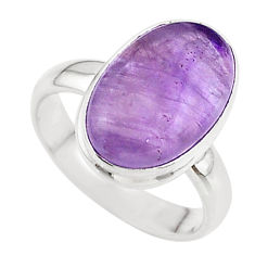 6.57cts solitaire natural cacoxenite super seven 925 silver ring size 6.5 t37128