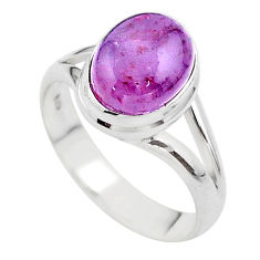 4.30cts solitaire natural cacoxenite super seven 925 silver ring size 7.5 t44677