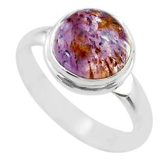 4.40cts solitaire natural cacoxenite super seven 925 silver ring size 8.5 t56854