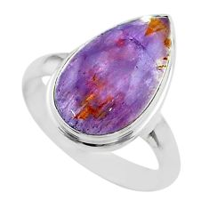9.18cts solitaire natural cacoxenite super seven 925 silver ring size 8.5 t56860