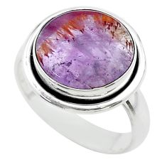 6.72cts solitaire natural cacoxenite super seven 925 silver ring size 7.5 t56902