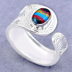 1.42cts solitaire natural calsilica 925 silver adjustable ring size 7.5 t47438