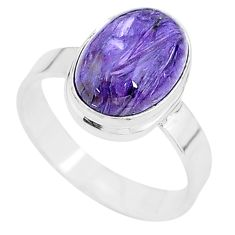6.02cts solitaire natural charoite (siberian) 925 silver ring size 10 t17985