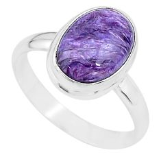 6.85cts solitaire natural charoite (siberian) 925 silver ring size 11 t17986